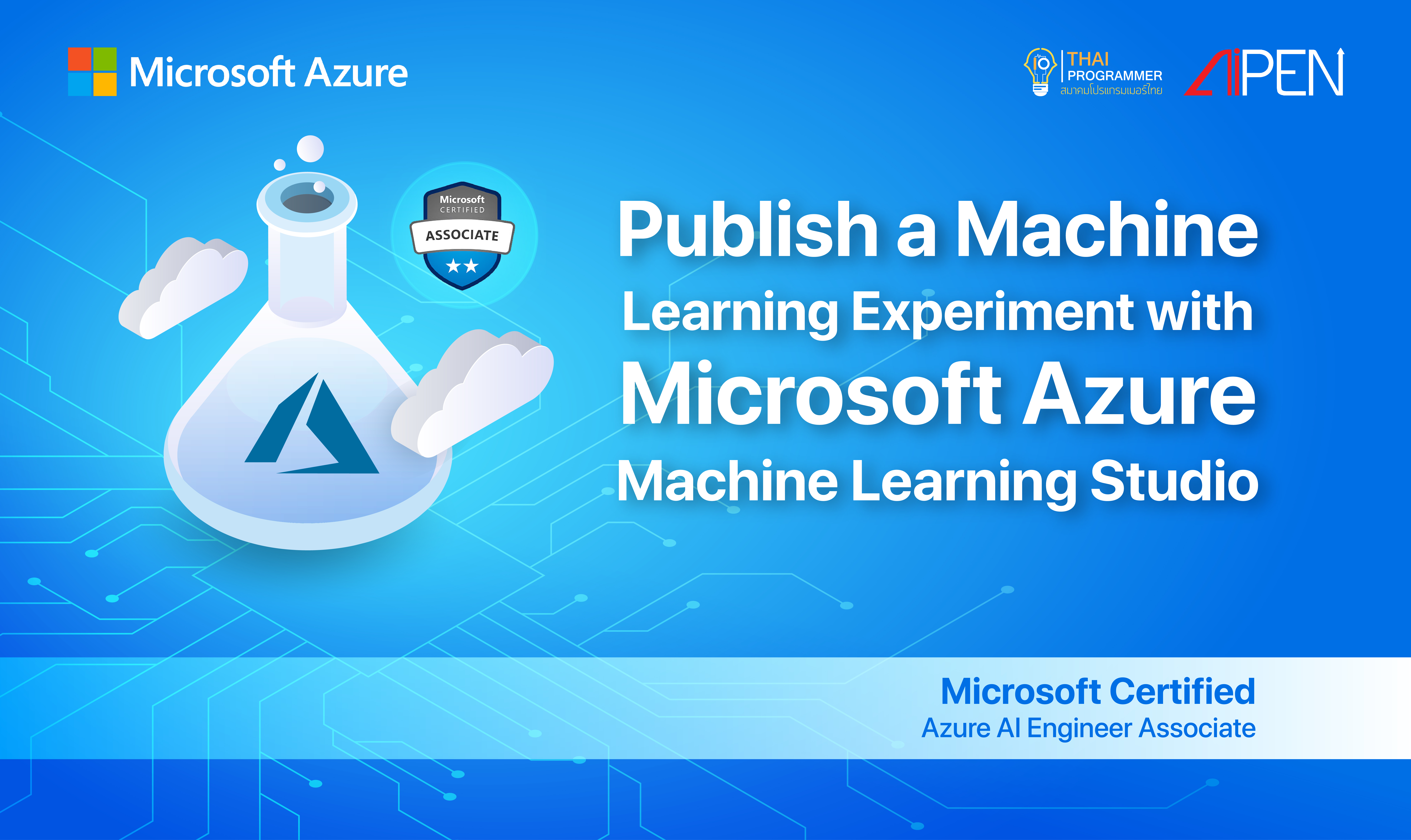 Microsoft Azure : Publish a Machine Learning Experiment with Microsoft Azure Machine Learning Studio AZ-LEARN-13