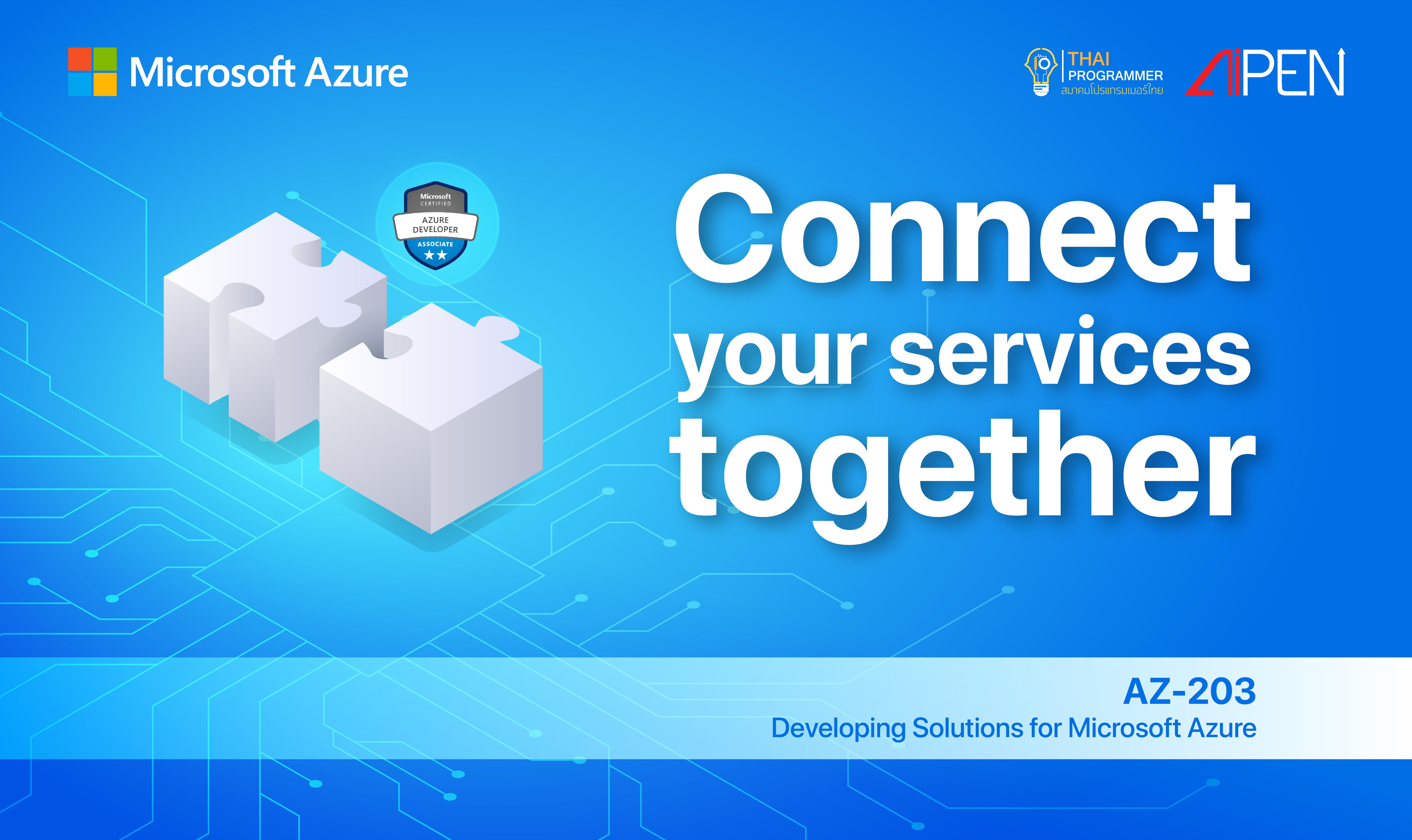 Microsoft Azure: Connect your services together AZ-LEARN-7