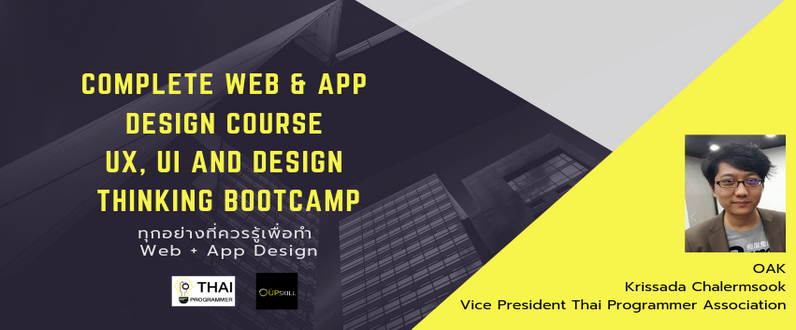 COMPLETE WEB & APP DESIGN COURSE - UX, UI AND DESIGN THINKING WITH BIG DATA BOOTCAMP  UXUI_2019