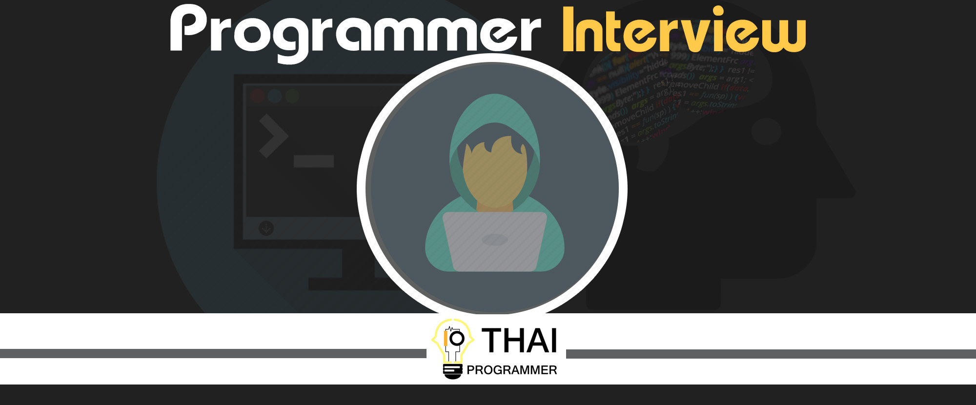 Programmer Interview Home